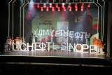 К профессиональному празднику более 250 сотрудников «Удмуртнефти» и её дочерних обществ  удостоены наград