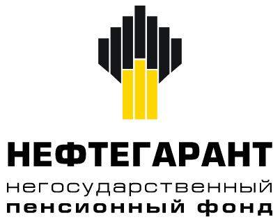Негосударственное пенсионное обеспечение ОАО Удмуртнефть Негосударственное пенсионное обеспечение